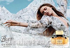 Quyền lực ngọt ngào với nước hoa nữ cao cấp Flora By Gucci 75ml – Mùi hương ấn tượng ngọt ngào, khó phai. Giá cực ưu đãi chỉ 128.000đ, giảm 55% so với giá gốc 280.000đ tại Dealhotvn.com!