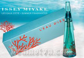 Quyến rũ hơn với hương thơm đầy sang trọng và bí ẩn của Nước hoa Issey Miyake L'eau D'issey 100ml trị giá 280.000đ nay giảm chỉ còn 140.000đ. Chỉ có tại Dealhotvn.com!