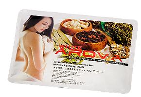 Tái Tạo Làn Da Tươi Trẻ, Mịn Màng Với Gói Tắm Trắng 3 in 1 White Arova - Nhật Bản. Sản phẩm trị giá 120.000đ, Còn 52.000đ, Giảm 55%. Chỉ Có Tại Dealhotvn.com!