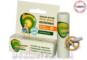 Đặc trị muỗi đốt và côn trùng cắn bằng Son bôi nhập khẩu Nga. Giá chỉ 72.000đ