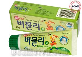 Thuốc thoa trị muỗi đốt và côn trùng cắn Bumooly Gel -Hyundai Pharma cực kỳ hiệu quả dạng Gel hàng nhập chính hãng Korea. Đây là sản phẩm luôn được người Hàn Quốc ưa chuộng và luôn mang theo người. Giá bán 105.000đ giao hàng tận nơi.