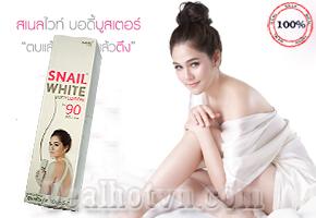 Kem dưỡng thể trắng da Snail White  hàng chính hãng Thái Lan với chỉ số chống nắng cao SPF 90+++. Được chiết xuất tinh chất từ ốc sên giúp bảo vệ, nuôi dưỡng và tái tạo làn da, đem đến cho bạn gái một làn da trắng sáng mịn màng. Giá siêu hấp dẫn, chỉ còn 120.000đ.