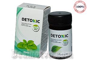 Detoxic liệu pháp  phòng chống ký sinh trùng, ngăn ngừa ung thư, viêm loét dạ dày, suy tim... cải thiện sức khỏe ăn ngon miệng. Giá 430.000đ