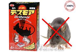 Thuốc diệt chuột Dethmor Nhật Bản giúp gia đình bạn tiêu diệt cả đàn chuột rất dễ dàng. Giá 170.000đ