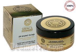Mặt nạ vàng 24k Natura Siberica SUPER GOLD chống lão hóa  là sản phẩm chăm sóc da mặt cao cấp với các hạt vàng nguyên chất (24 carat), có hiệu quả loại bỏ tất cả các dấu hiệu lão hóa da ngay lần sử dụng đầu tiên. Giá 165.000đ