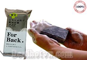Xà phòng trị mụn lưng For Back Medicated Soap Pelican của Nhật 135gr. Giúp diệt khuẩn, lấy sạch bả nhờn giúp sạch mụn an toàn, hiệu quả và dưỡng da sau mụn. Giá 148.000đ