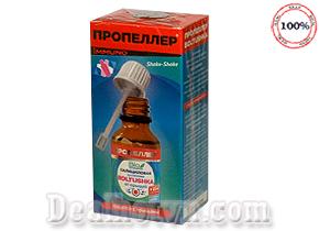 Serum trị mụn trứng cá BOLTUSHKA Propeller Immuno 25ml hàng nhập khẩu từ Nga.  giúp khôi phục lại sắc thái của làn da khỏe mạnh sau 2 tuần sử dụng. Giá 109.000đ.
