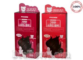 Hộp 5 gói thuốc gội phủ bạc Pyeonan – hàng nhập từ Hàn Quốc với thành phần được chiết xuất từ các thành phần tự nhiên vừa giúp cho tóc bạn luôn nổi bật, bóng mượt tự nhiên, vừa giúp nuôi dưỡng từ chân tóc cho tới ngọn. Giá 140.000đ