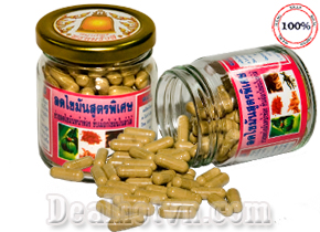 Thuốc giảm cân Đông Y Gia Truyền Bà Gìa nhập từ Thái Lan giúp giảm mỡ thừa vùng  bụng, bắp tay, bắp chân nhanh chóng sau 1 tuần sử dụng. Giá 190.000đ.