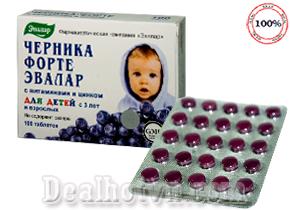 Viên uống sáng mắt Blueberry Forte – nhập từ Nga với tinh chất quả việt quất và kẽm, vitamin tổng hợp tăng cường thị lực, phòng chống các bệnh về mắt. Giá 198.000đ