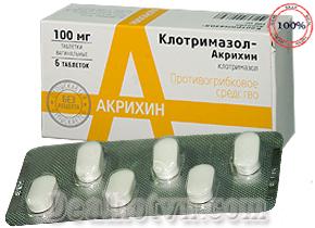 Thuốc đặt phụ khoa Clotrimazol – Nga có tác dụng điều trị viêm âm đạo do nấm, thường là nấm Candida hoặc bội nhiễm bởi các vi khuẩn nhạy cảm với Clotrimazole. Giá 98.000đ