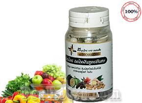 Viên uống giảm cân thảo mộc Morseng nhập khẩu từ Thái Lan với thành phần từ thiên nhiên an toàn, hiệu quả, giúp chị em phụ nữ lấy lại thân hình thon gọn, quyến rũ chẳng khác nào gái 20. Giá 170.000đ