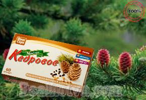 Viên nang dầu thông Kedpoboe - Nga làm tan mỡ, giảm cholesterol ngăn ngừa ung thư, bổ sung vitamin E…Giá 120.000đ.
