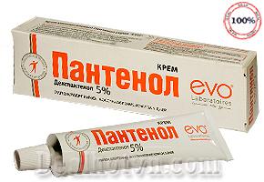 Kem bôi trị bỏng Evo Panthenol Kpem - Nga phục hồi chỉ sau 5 ngày sử dụng. Giá 77.000đ.