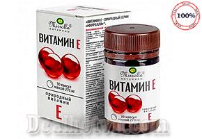 Viên Vitamin E giúp cải thiện vùng da chảy xệ trở nên săn chắc đồng thời tái tạo lớp da mới giúp da trắng sáng, làm mờ sẹo, điều trị các vết thâm nám, tàn nhang. Hàng nhập từ Nga giá 79.000đ.