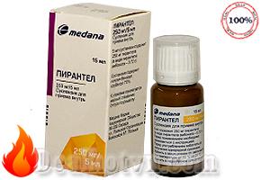 Thuốc tẩy giun Piranten dành cho trẻ 6 tháng trở lên