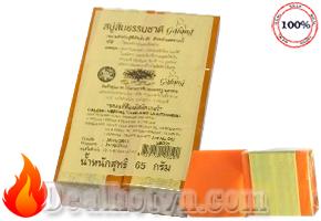 Lốc 12 xà phòng nghệ Thái Lan