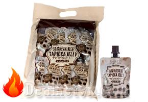Thạch trà sữa trân châu đường đen Tapioca Jelly Bịch 480g